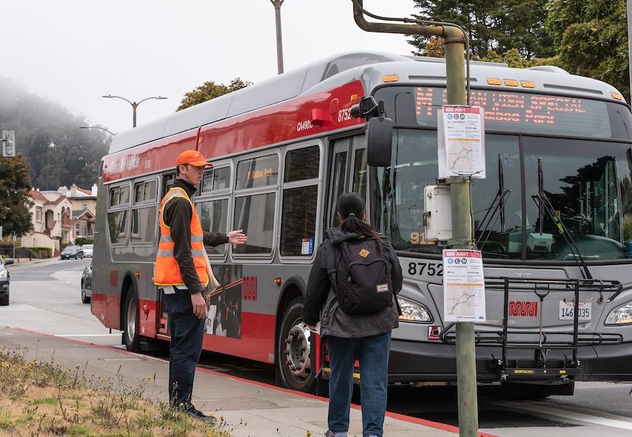 M Bus to Balboa Park
