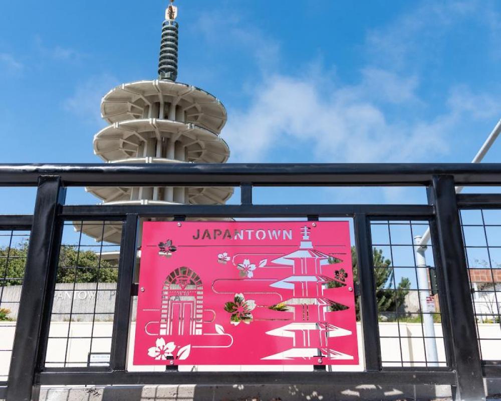 Photo of decorative panel depicting Japantown