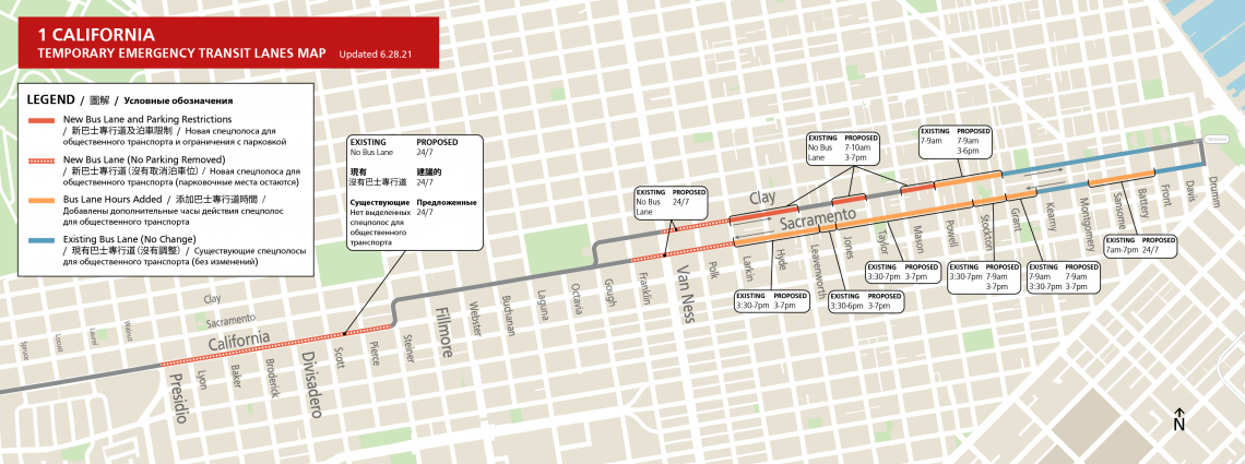 Map showing new proposed transit lanes between Presidio & Steiner. East of Larkin some existing bus lane hours would be extended